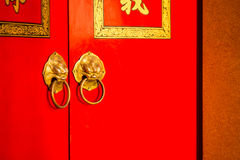 Porta chinesa Foto de Stock Royalty Free