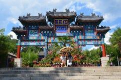 Porta chinesa do templo Fotografia de Stock