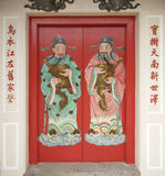 Porta chinesa vermelha Fotos de Stock Royalty Free
