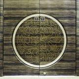 Porta cinese con il simbolo Immagini Stock