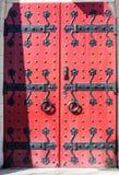 Porta commemorativa adottiva Immagini Stock Libere da Diritti