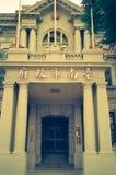 A porta da câmara municipal de Tainan, Taiwan fotografia de stock royalty free