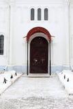 A porta da catedral de Dormition Imagem de Stock