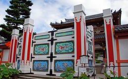 Porta da entrada de Kosanji Temple em Japão imagens de stock royalty free