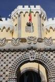 Porta da entrada do palácio do nacional de Pena Fotografia de Stock Royalty Free