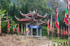 Porta da entrada principal ao pagode vietnam Fotografia de Stock