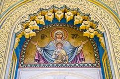 Porta da igreja em Curtea de Arges, Romênia Fotos de Stock Royalty Free