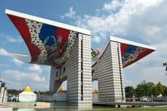 Porta da paz de mundo O 24o símbolo representativo olímpico das esculturas, Coreia do Sul de Seoul Fotografia de Stock Royalty Free