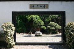 Porta da porcelana Fotografia de Stock