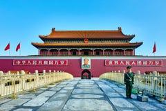 Porta da Praça de Tiananmen celestial a Cidade Proibida BeijingBe da paz Fotos de Stock Royalty Free