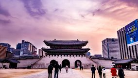 Porta da rua de Gwanghwamun do palácio coreano Imagens de Stock Royalty Free