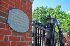 Porta da Universidade de Harvard, Boston, EUA Imagem de Stock