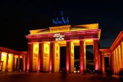 Porta de Brandebourg Imagem de Stock