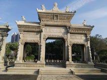 Porta de Chen Fotos de Stock