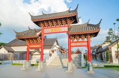 Porta de China imagem de stock