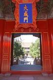 Porta de Dacheng Fotos de Stock