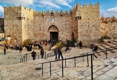 Porta de Damasco do Jerusalém Foto de Stock