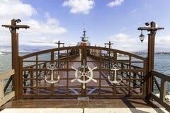 A porta de entrada fechado do museu de Ege e de Piri Reis envia em Izmir Fotos de Stock Royalty Free