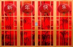 Porta de madeira do estilo chinês, fundo vermelho ilustração royalty free