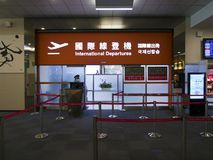 Porta de partida internacional no aeroporto de Taipei Songshan Fotografia de Stock