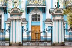 Porta de St Nicholas Naval Cathedral fotos de stock royalty free