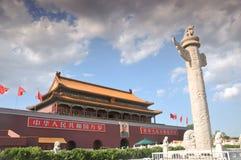 Porta de Tian-An-Men, Beijing Imagem de Stock