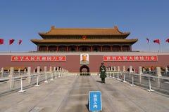 Porta de Tiananmen à cidade proibida em Beijing Foto de Stock