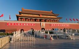 Porta de Tienanmen (a porta da paz celestial) na manhã. Pequim Imagens de Stock
