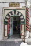 Porta de Tunísia Imagens de Stock
