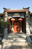 Porta de um Hutong Imagem de Stock
