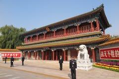 Porta de Xinhua Imagens de Stock