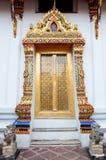 Porta decorata Fotografie Stock Libere da Diritti