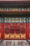 Porta decorata nel corridoio alla Città proibita, Pechino Fotografia Stock
