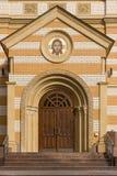porta del ¼ del ¿ del ï a cielo Immagini Stock Libere da Diritti