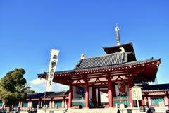 Porta del tempio di Osaka Shitennoji in un giorno soleggiato con gli alberi verdi immagini stock