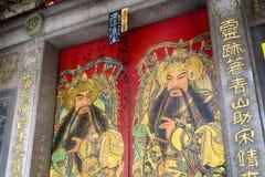 Porta del tempio di Qingshan, Taipei - Taiwan Fotografie Stock Libere da Diritti