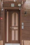 Porta dell'appartamento Immagine Stock Libera da Diritti