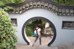 Porta dell'arco Fotografia Stock Libera da Diritti
