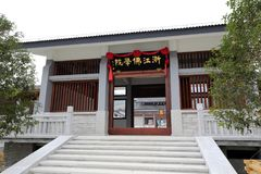 Porta dell'istituto universitario di Zhejiang Buddha, adobe rgb Immagine Stock Libera da Diritti