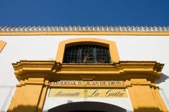 Porta della cantina di Manzanilla Fotografia Stock