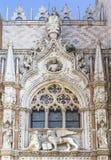 Porta della Carta Zdjęcie Royalty Free