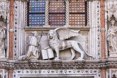 Porta della Carta of the Doges Palace Royalty Free Stock Photo
