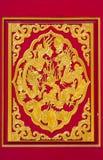 Porta di Chainese al tempio di Leng Noei Yi 2 Immagini Stock