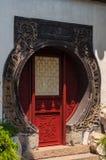Porta di entrata cinese del cerchio Fotografie Stock
