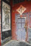 Porta di legno Pechino, Cina fotografia stock libera da diritti