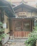 Porta di segreto di Tokyo Fotografie Stock Libere da Diritti