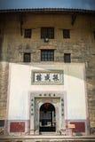 Porta di tulou del Fujian Immagini Stock