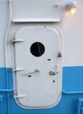 Porta do barco do reboque Imagem de Stock Royalty Free
