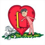 Porta do coração da abertura do homem ilustração stock