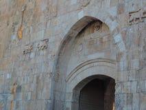 A porta do leão da mesquita do al-Aqsa, Jerusalém imagens de stock